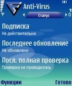 Игры для Nokia E65