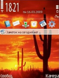 Темы для Nokia E65