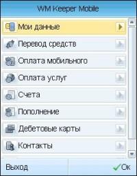 Программы для Nokia E65
